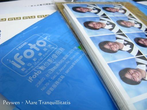20090612ifoto(s).jpg