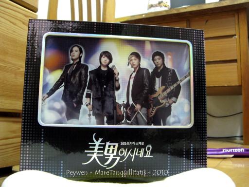 20100228美男dvd開箱 023.jpg