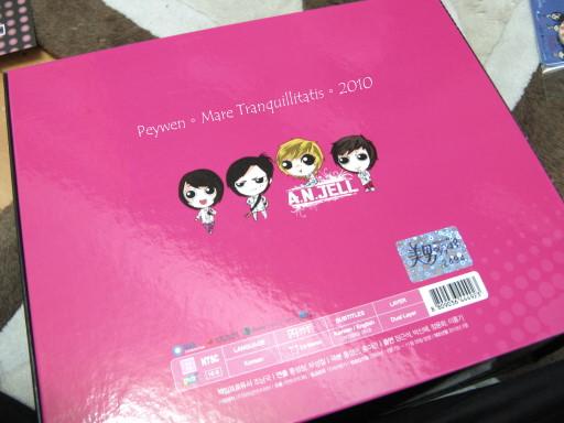 20100228美男dvd開箱 004.jpg