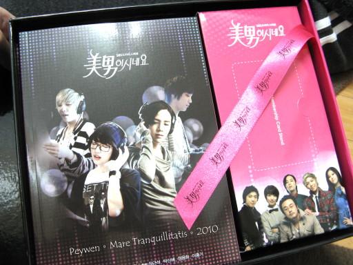 20100228美男dvd開箱 007.jpg