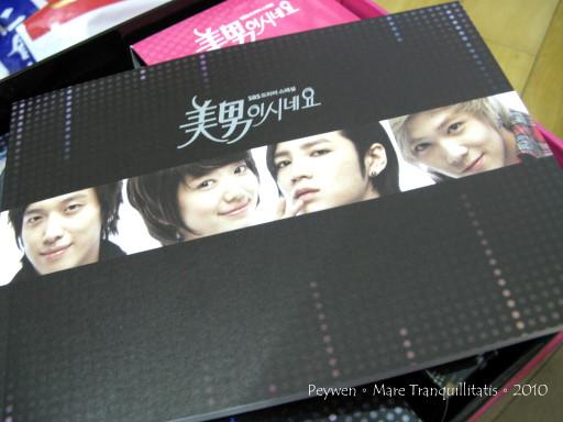 20100228美男dvd開箱 015.jpg