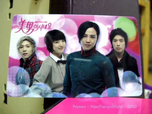 20100228美男dvd開箱 020.jpg