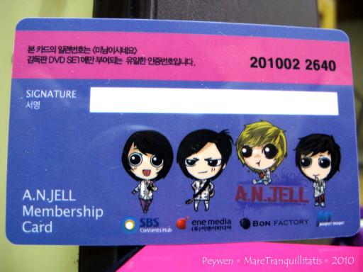 20100228美男dvd開箱 021.jpg