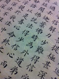 字跡.JPG