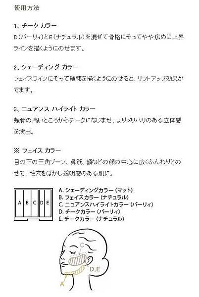 開頭3.JPG