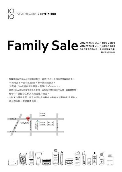 family sale dm_1220