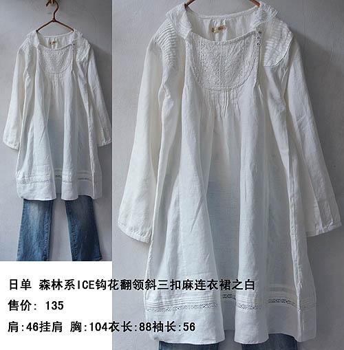 日单森林系ICE钩花翻领斜三扣麻连衣裙之白1