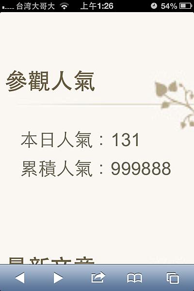999888