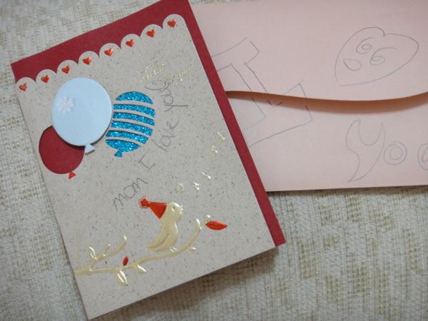 卡片00003_調整大小.JPG
