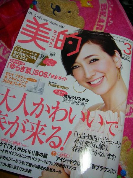 彩妝15.JPG