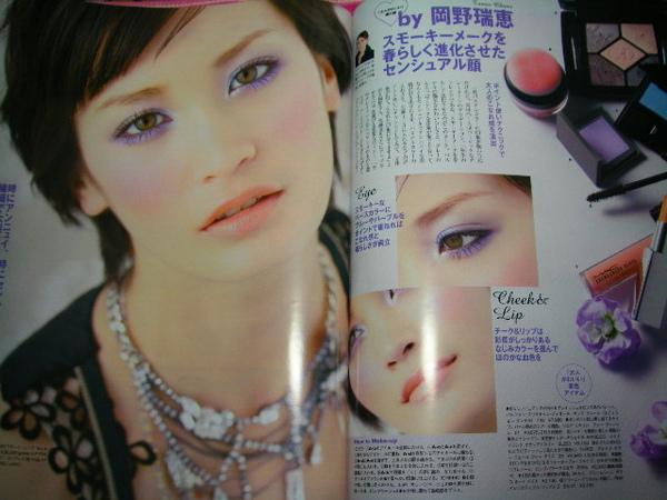 彩妝21.JPG
