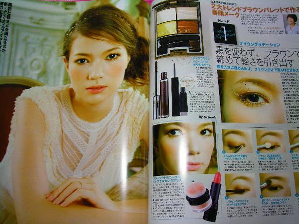 彩妝25.JPG