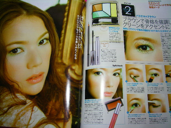 彩妝26.JPG