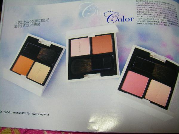 彩妝42.JPG