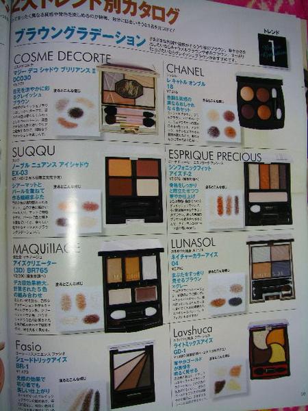 彩妝27.JPG