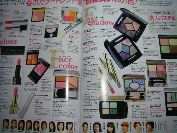 彩妝35.JPG