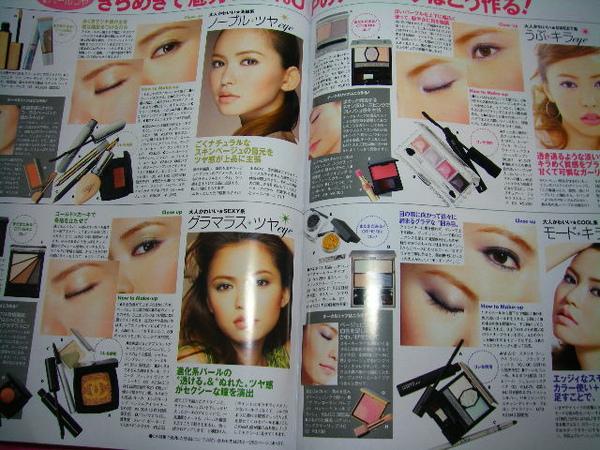 彩妝34.JPG
