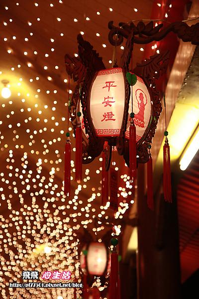 平安燈.jpg