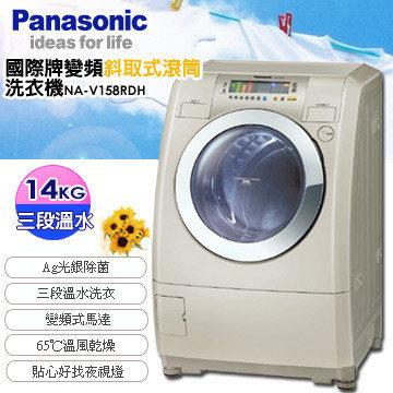 p0665573020-item-4628xf2x0360x0360-m.jpg