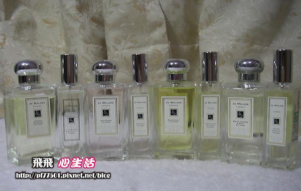 香水11_調整大小.JPG