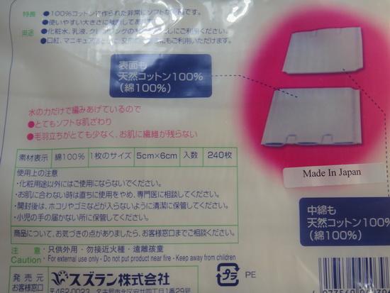 DSC00310_調整大小.JPG