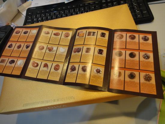 巧克力00009_調整大小.JPG