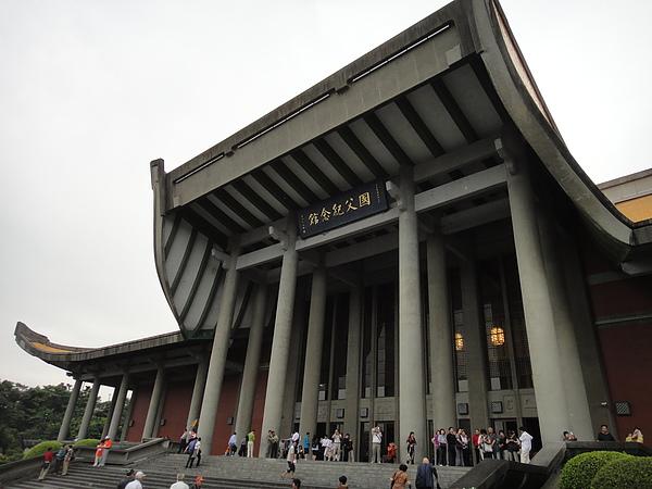 國父紀念館00037.JPG