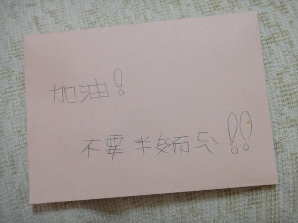卡片00002_調整大小.JPG