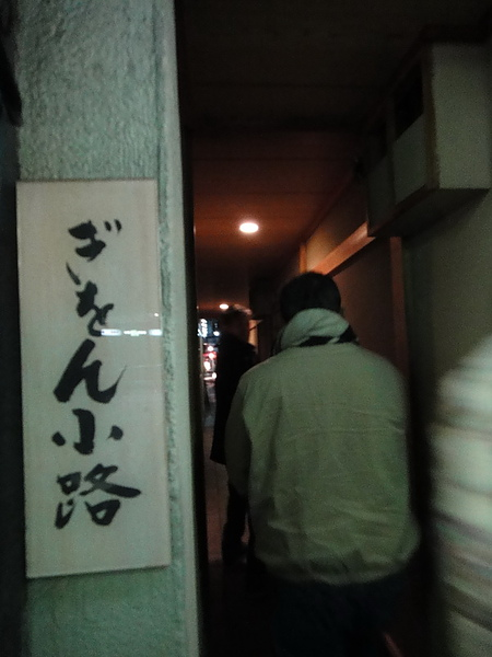 京都賞楓00082_調整大小.JPG