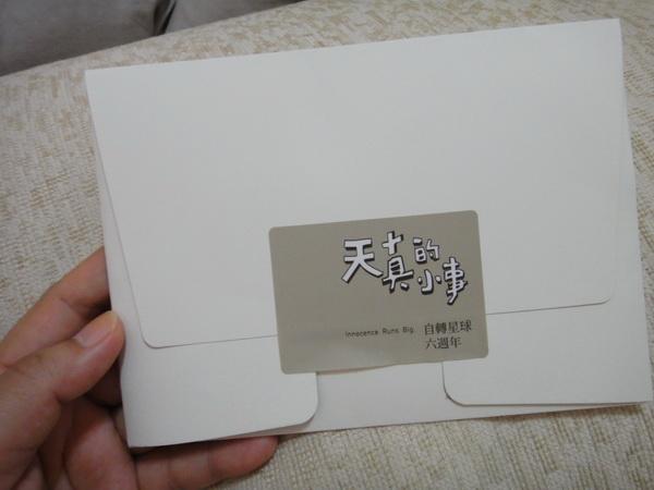 卡片00015_調整大小.JPG