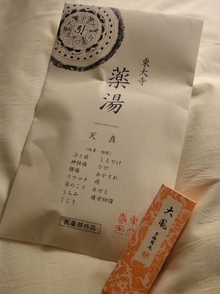 京都賞楓縮1.jpg