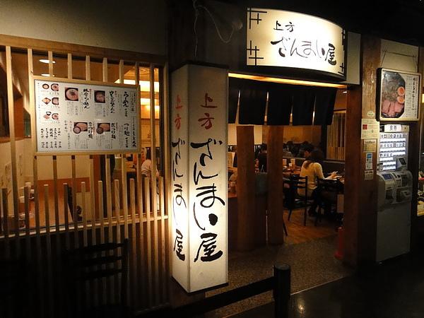京都賞楓00370_調整大小.JPG