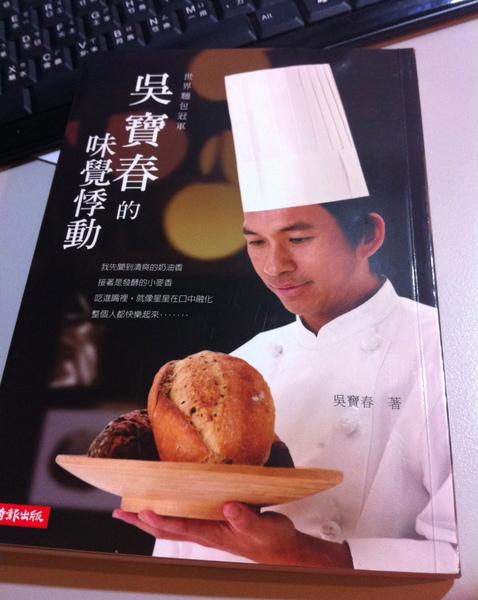 麵包024.jpg