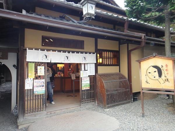 京都賞楓00288_調整大小.JPG