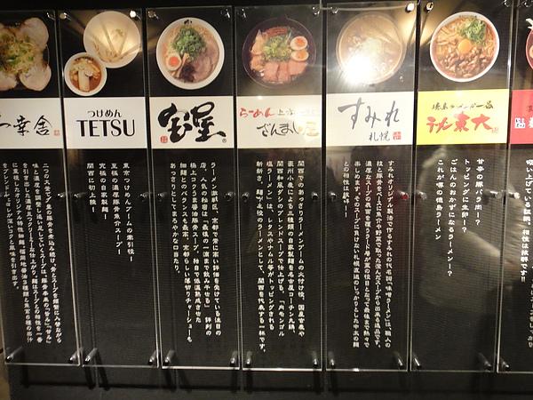 京都賞楓00369.JPG