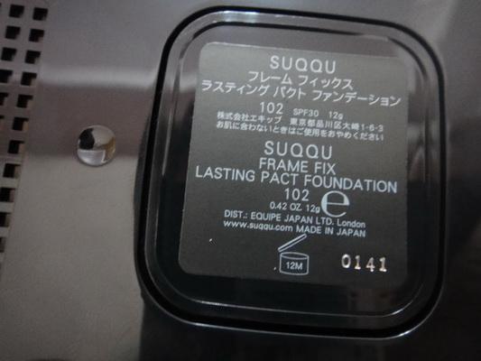 SUQQU028_調整大小.JPG