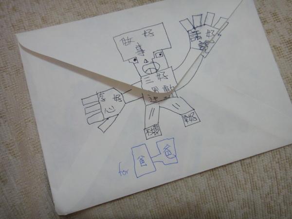 卡片00012_調整大小.JPG