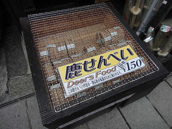 京都賞楓00064_調整大小.JPG