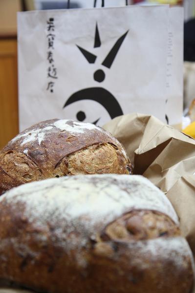 寶春麵包12.jpg