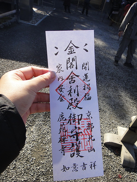 京都賞楓00387_調整大小.JPG