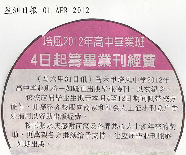 01-04-2012(3)