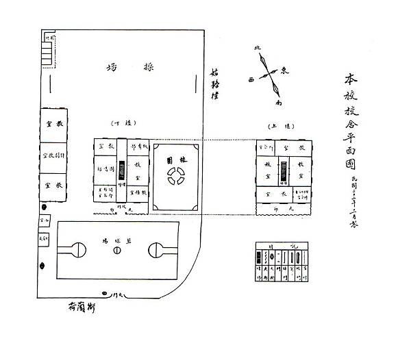 培风学校1935年平面图