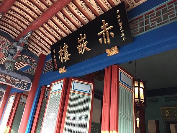 20201123-台南Day01_201205_65