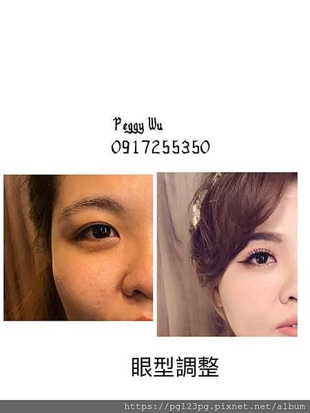 IMG_9873.JPG