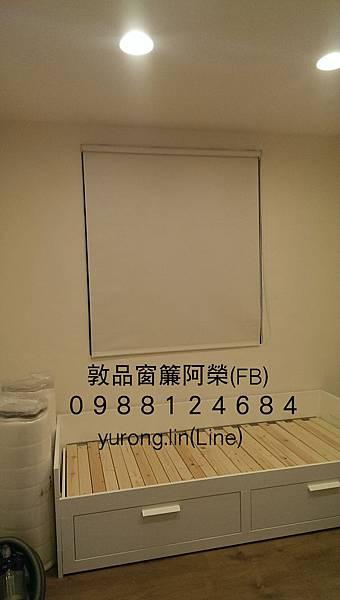 15-11-07-20-09-15-787_deco.jpg
