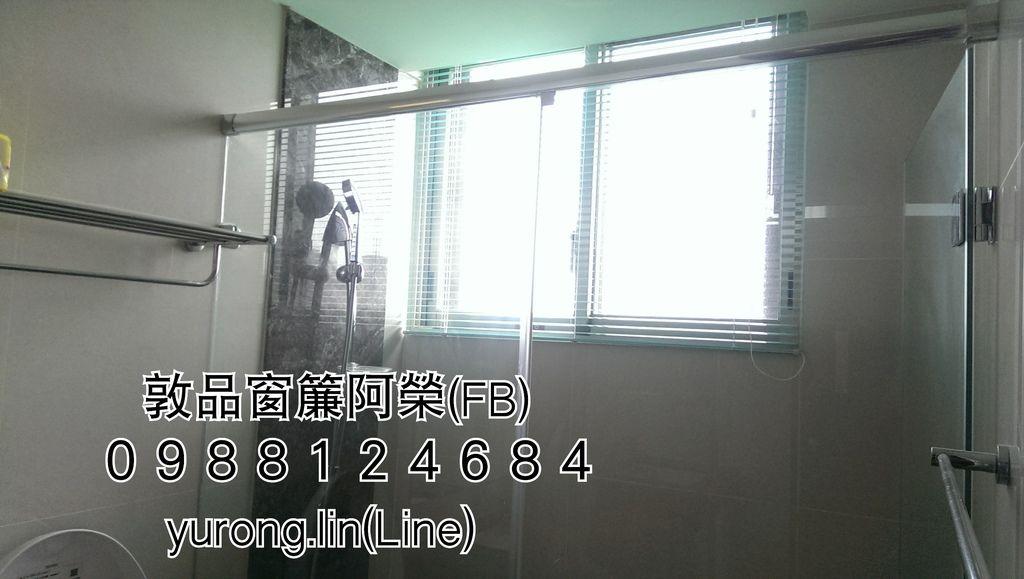 15-11-16-19-04-06-798_deco.jpg