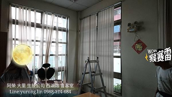 0988124684大里生技公司Line yurong.lin 001.jpg