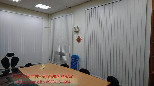 0988124684大里生技公司Line yurong.lin 007.jpg