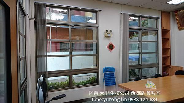0988124684大里生技公司Line yurong.lin 009.jpg