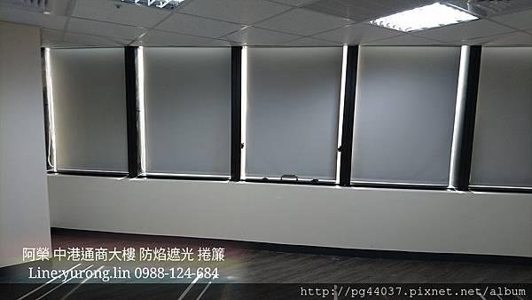 DSC_1157_mh1479637390188.jpg